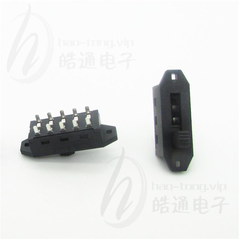 皓通haotong正品H25拨动开关 LED调光调色手动调节大电流波动开关