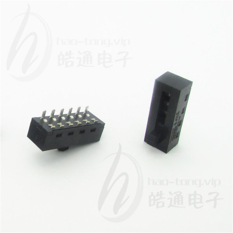 皓通haotong推荐无耳单极5档6针脚H25电动工具用档位转换波段开关
