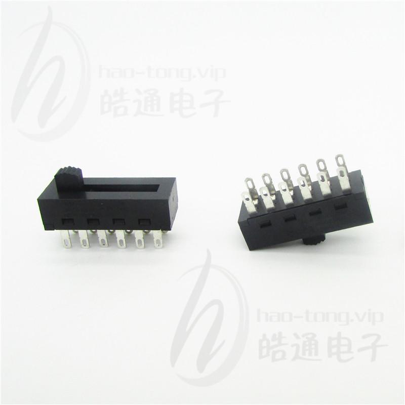 皓通haotong推荐6A250V双极5位大电流电热毯调温波段式波动开关