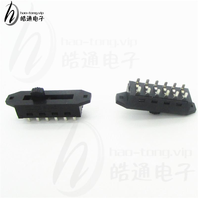 皓通haotong推荐5位5档12针脚电动工具档位选择SS23H25波动开关