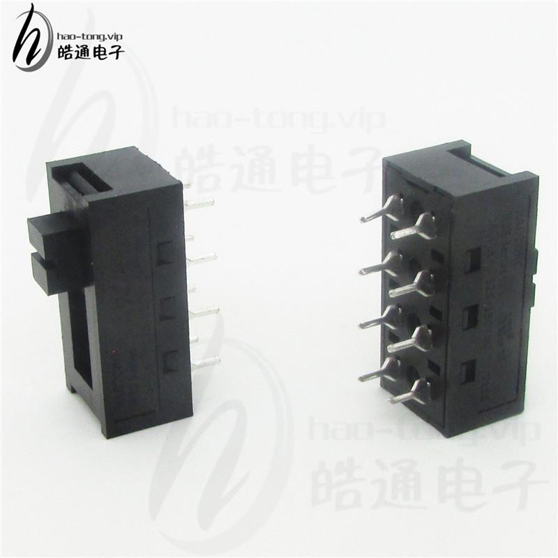 皓通电子直销3位3档LED灯板调色开关 H25-1623档位切换拨动开关