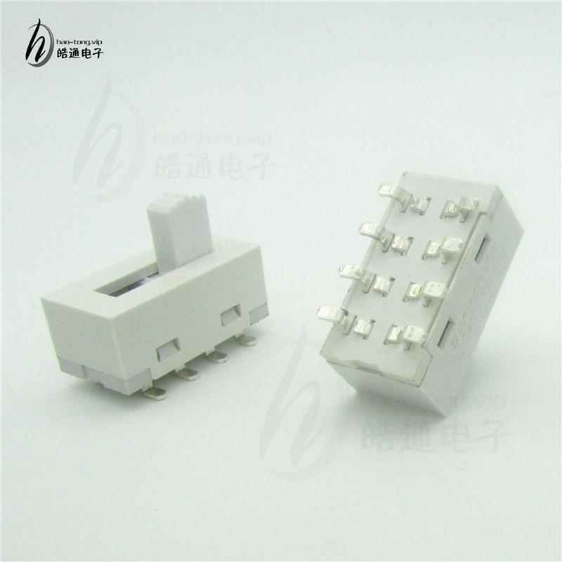 皓通haotong正品白色3档贴片拨动开关SS23H25-03转换LED灯板开关