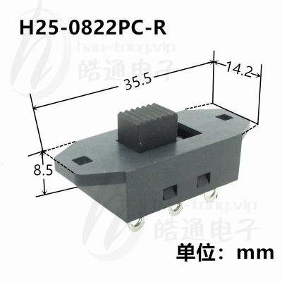 HAOT0NG皓通推荐H25-0822额定8A 250V 6脚2位2档大电流拨动开关 2档
