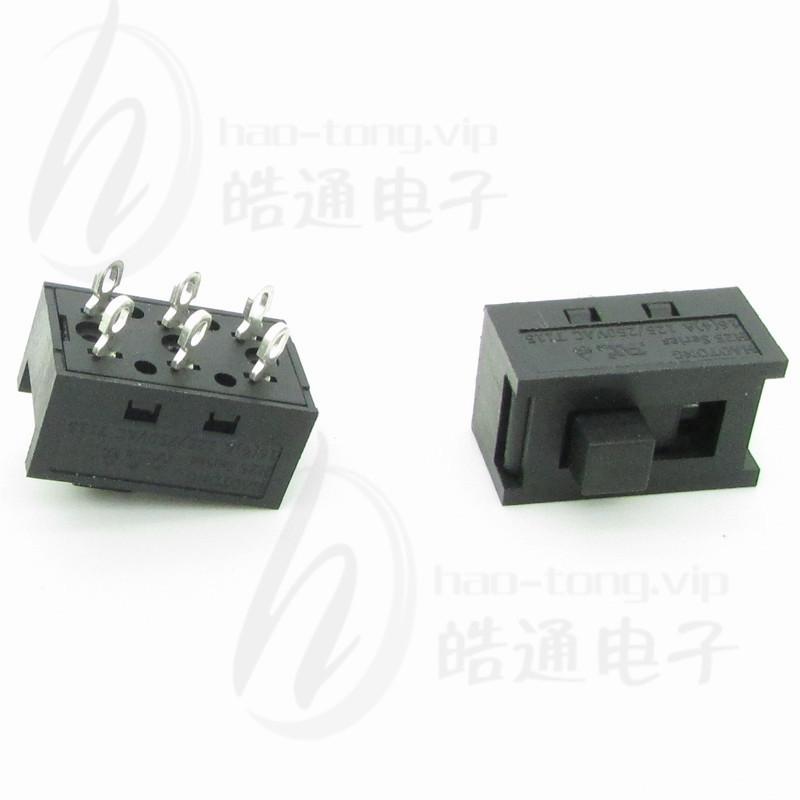 HAOT0NG皓通推荐H25-1622 电动工具调速6脚2位2档大电流滑动开关