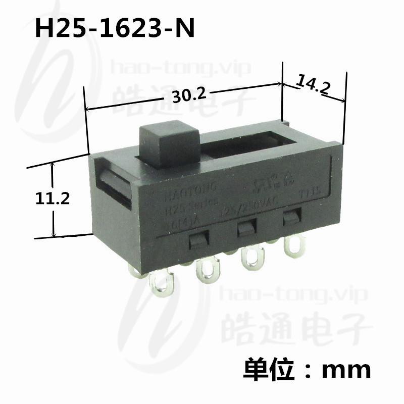 HAOT0NG皓通推荐H25-1623打蛋器钮脚档位拨动开关8脚3位3档开关