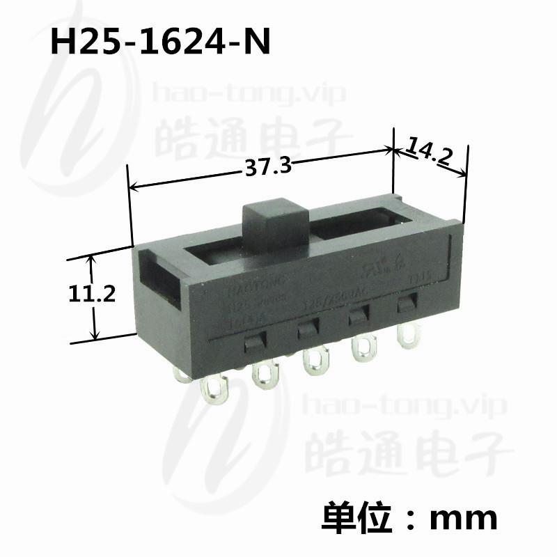 HAOT0NG皓通推荐H25-1624取暖器扭脚拨动开关10脚4位4档波动开关
