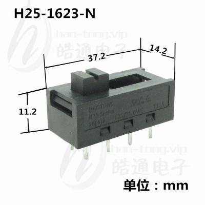 HAOT0NG皓通推荐H25-1623耐高温94V0档位拨动开关8脚3位3档选择开关