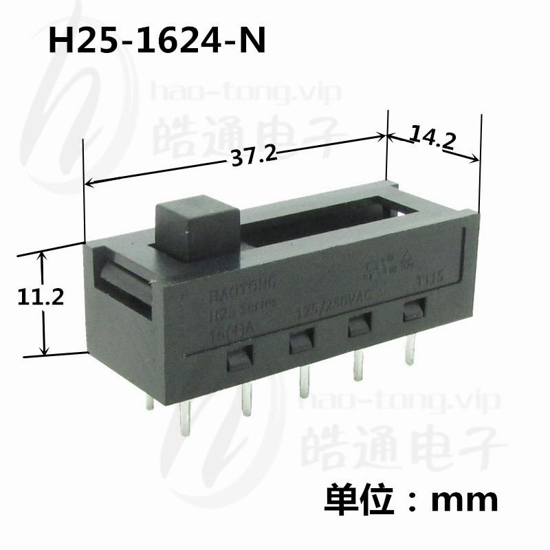 HAOT0NG皓通推荐H25-1624过胶机温度调节拨动开关10脚4位4档波动开关