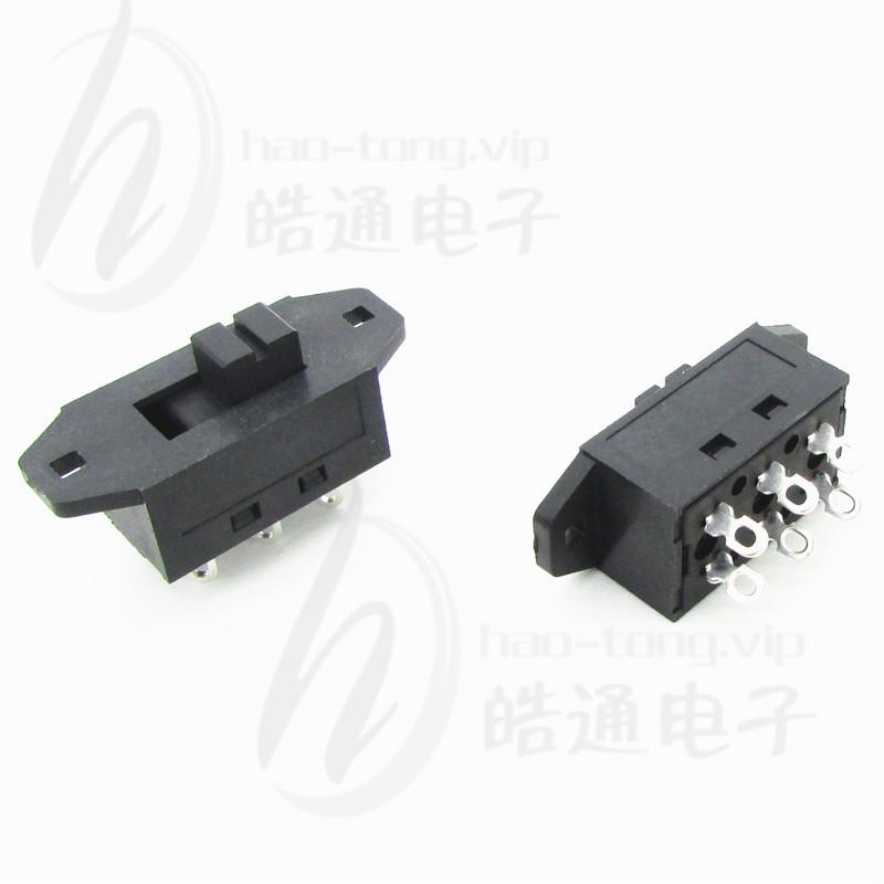 HAOT0NG皓通推荐H25-1622额定250V 16A 6脚2位2档大电流滑动开关
