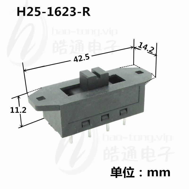 HAOT0NG皓通推荐H25-1623额定16A档位拨动开关8脚3位3档切换开关