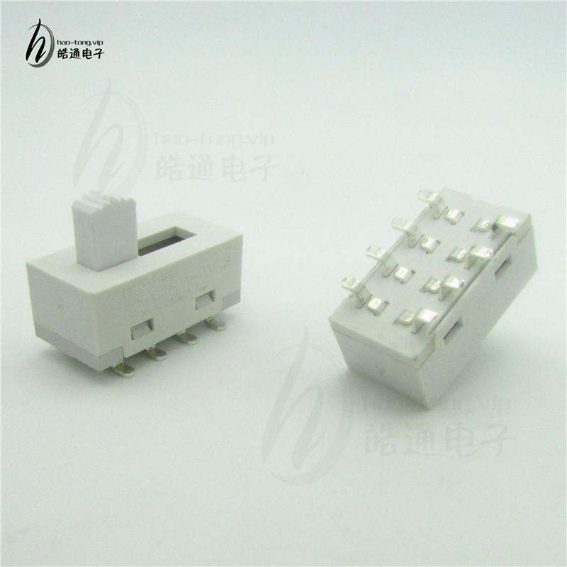 皓通HAOTONG H25-0323PC无耳双极三档8脚白色塑胶贴片拨动开关