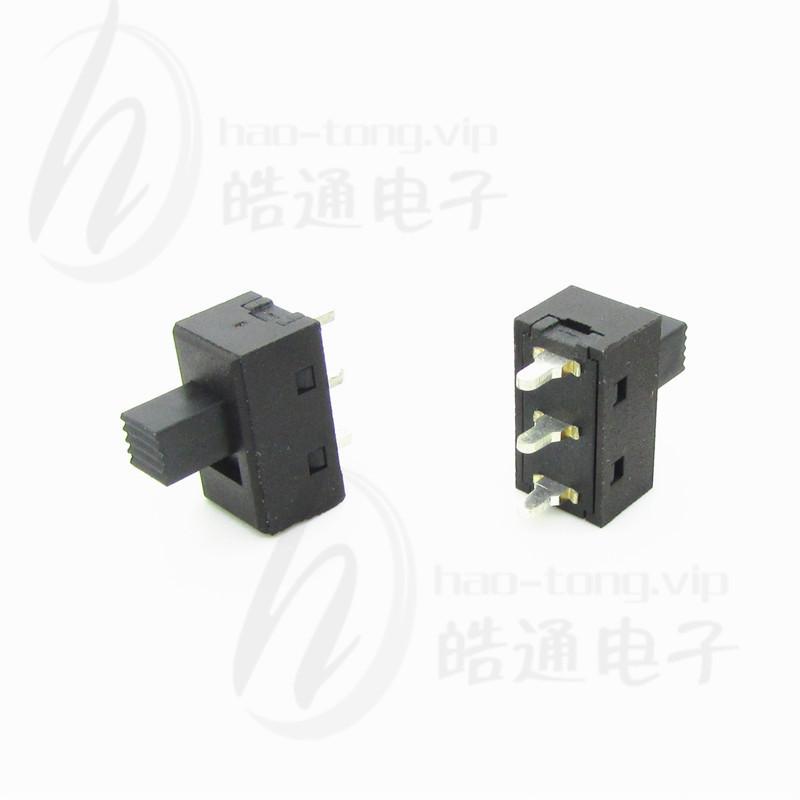 皓通12D10全新开发全塑胶单级两位两档三孔脚直发器档位拨动开关