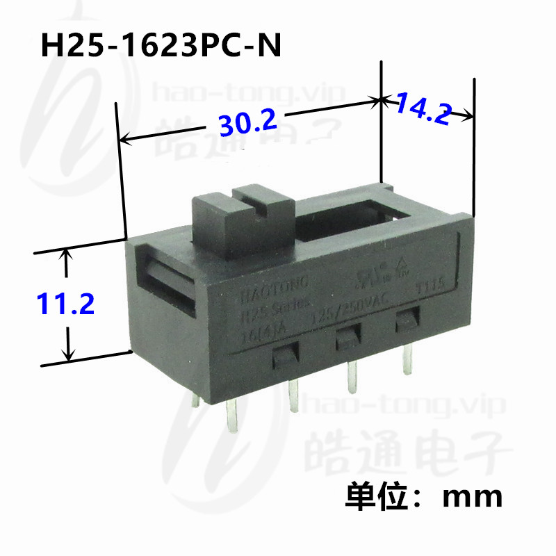 皓通H25大电流三档拨动开关 1623档位选择热风筒功能切换开关。