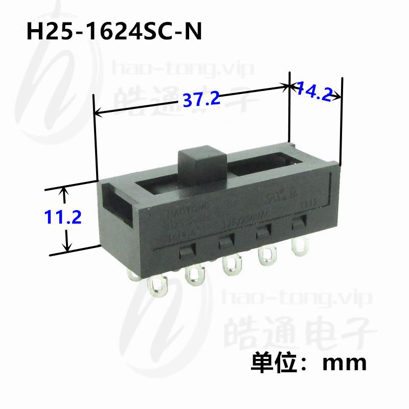 皓通haotong正品两档美规认证圆形灯盘推动式切换开关H25-1624SA