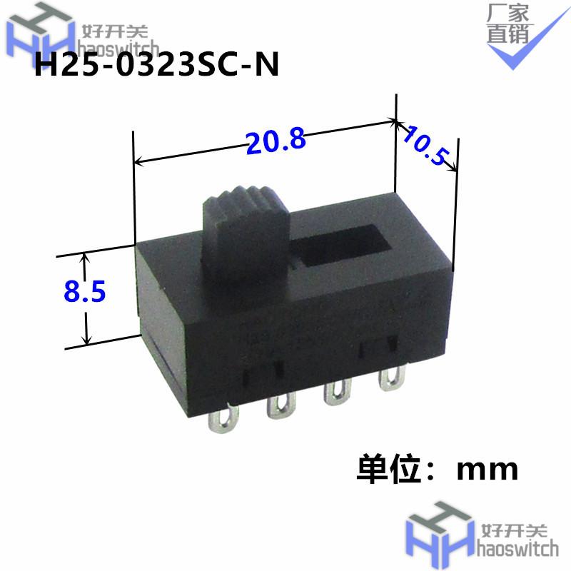 皓通HAOTONG 欧规认证三色调光电动工具 用3位3档波动开关SS23H25