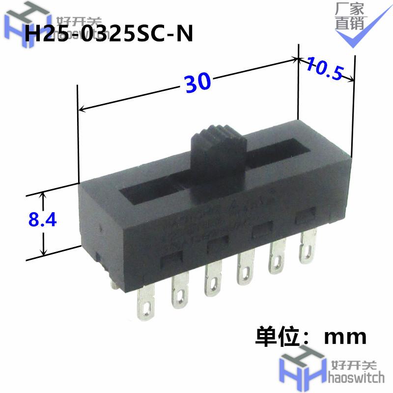 皓通HAOTONG 推荐美规认证LED吸顶灯波段式5位5档波动开关SS25H25