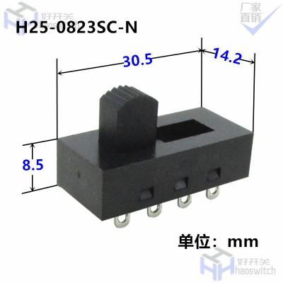 皓通HAOTONG推荐 TUV无耳单极3位3档8孔脚H25-08立式滑动电源开关