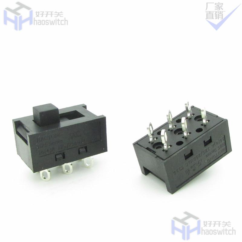 皓通工厂热销塑胶外壳双排两档贴片商照电源拨动开关 立式