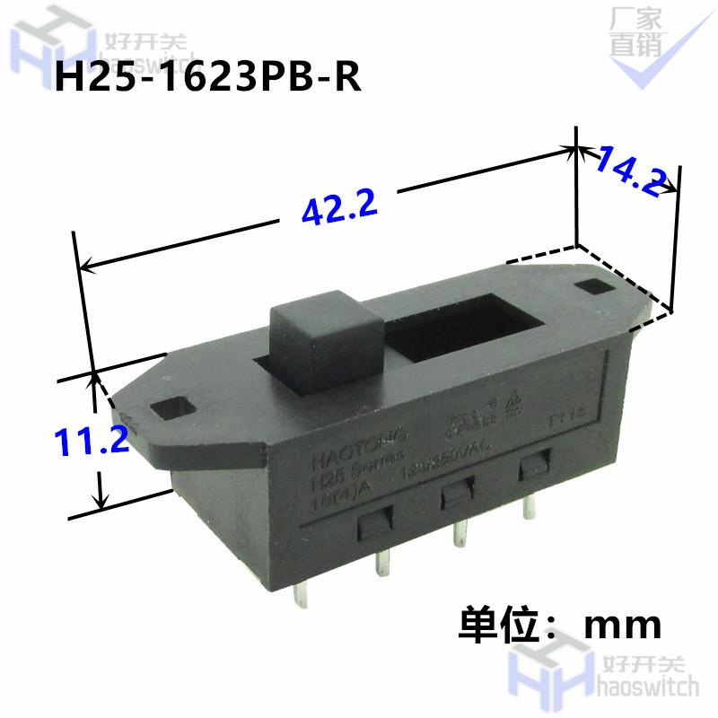 皓通2021推荐安规认证m_波动开关电器产品三档波动开关