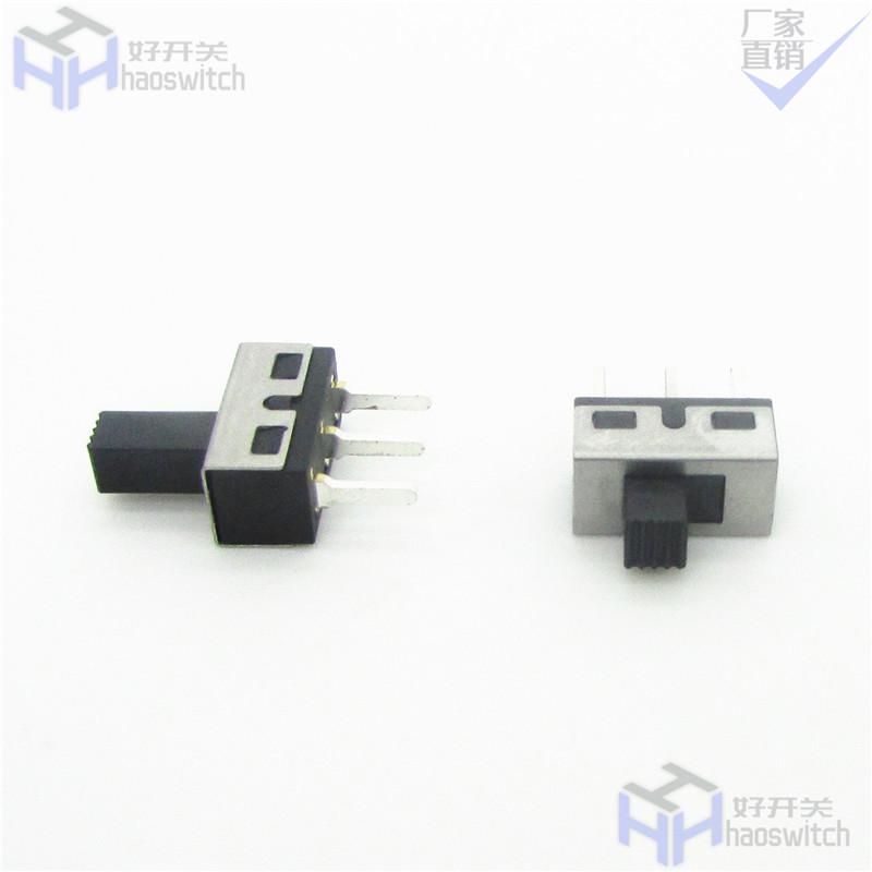 皓通工厂热销小尺寸波段开关LED调色温筒灯拨动开关 两档