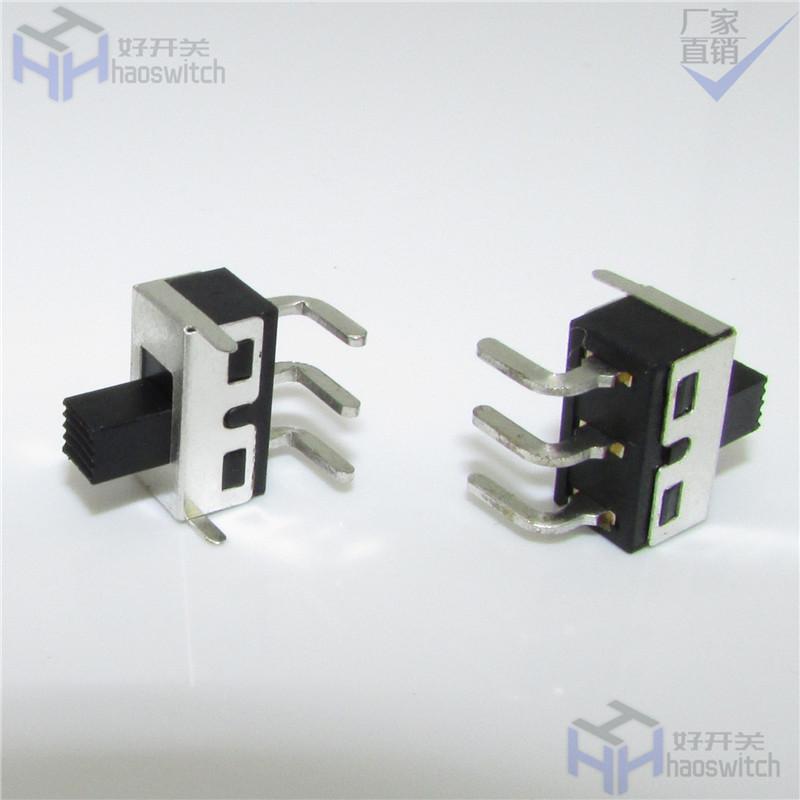 皓通工厂热销安规认证m_波动开关LED调色温筒灯单排两挡1P2T滑动开关