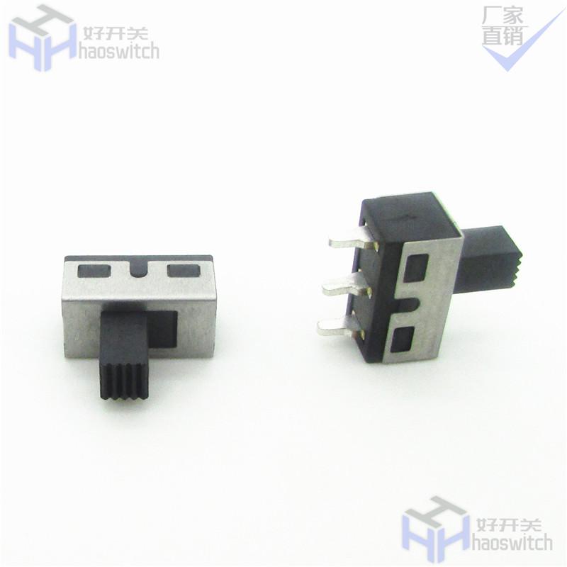 皓通工厂热销塑胶外壳波段开关电器产品贴片波动开关