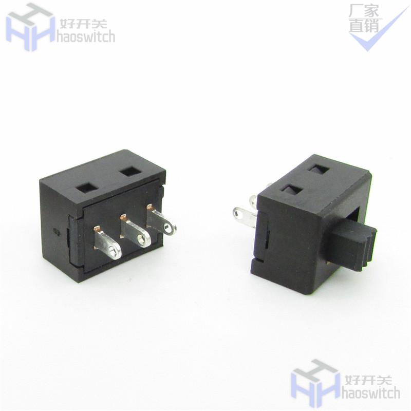 皓通2021推荐大电流单排两档孔脚LED调色温筒灯单排两挡滑动开关