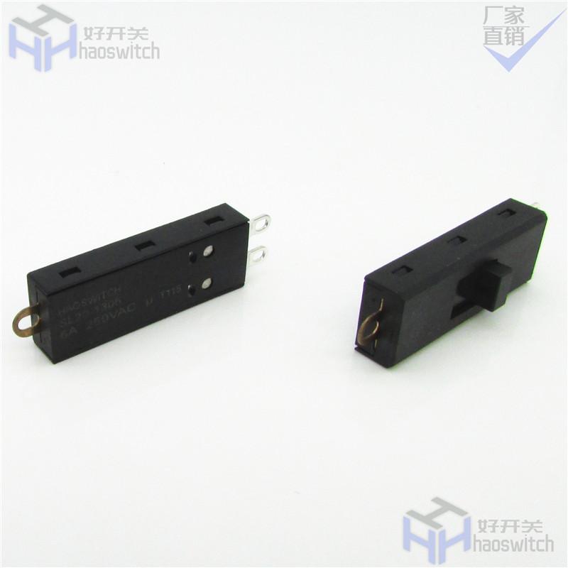 皓通工厂热售 小尺寸波段开关LED调色温开关筒灯三脚三档滑动开关
