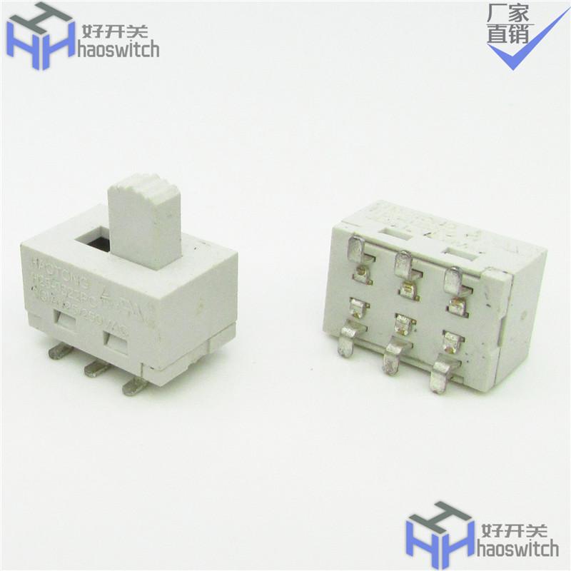皓通工厂热销塑胶外壳波段开关LED调色温筒灯二排两挡2P2T滑动开关