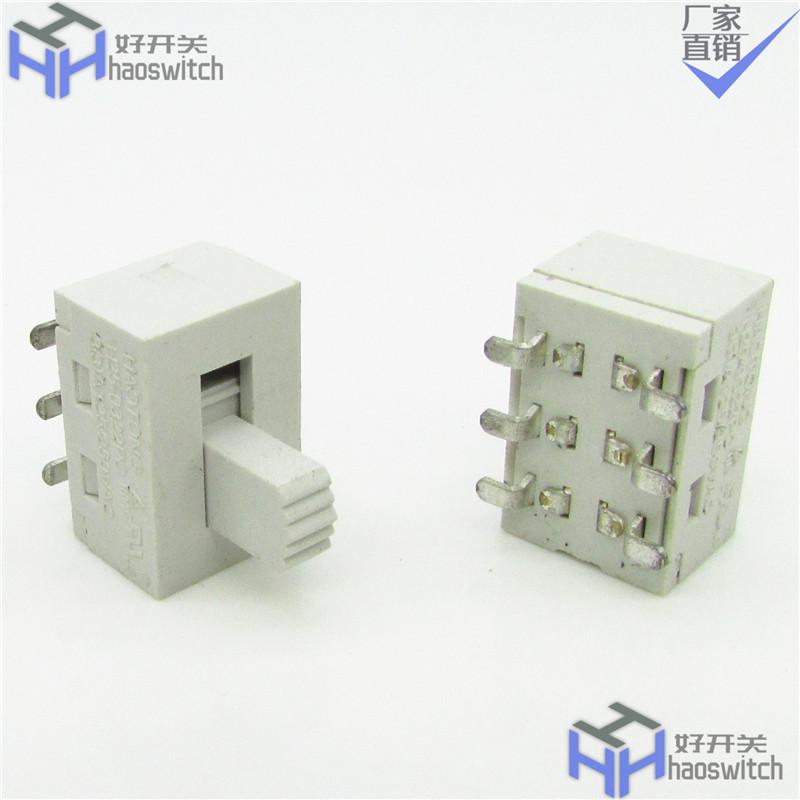 皓通2021推荐大电流档_波动开关电器产品二排两挡2P2T滑动开关
