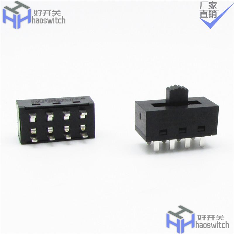 皓通工厂热销小尺寸波段开关LED调色温筒灯滑动推动开关