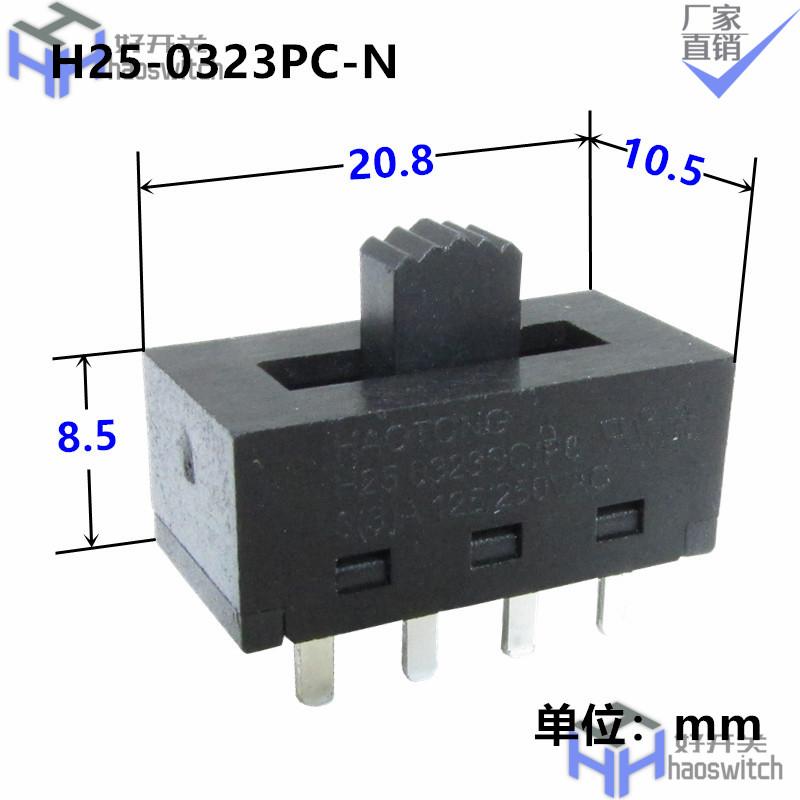 皓通工厂热销安规认证m_波动开关电器产品二排两挡2P2T滑动开关
