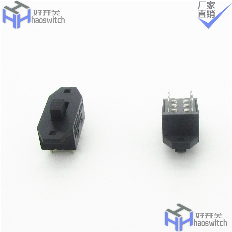 皓通工厂热销大电流波段开关LED调色温筒灯行程限位开关