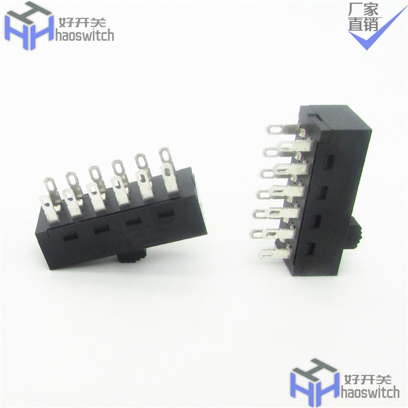 皓通工厂热销小尺寸拨动开关电器产品二排四挡2P4T滑动开关