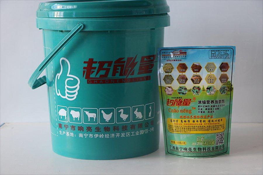 豆渣发酵剂-组合