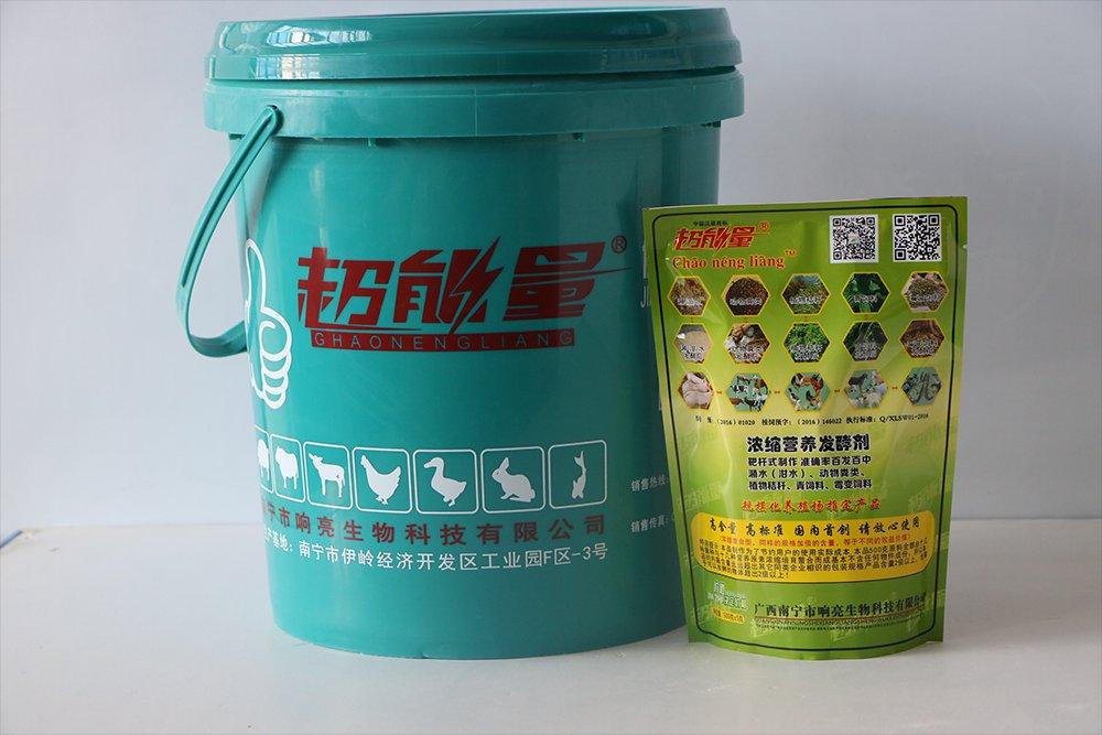 秸秆发酵剂-组合