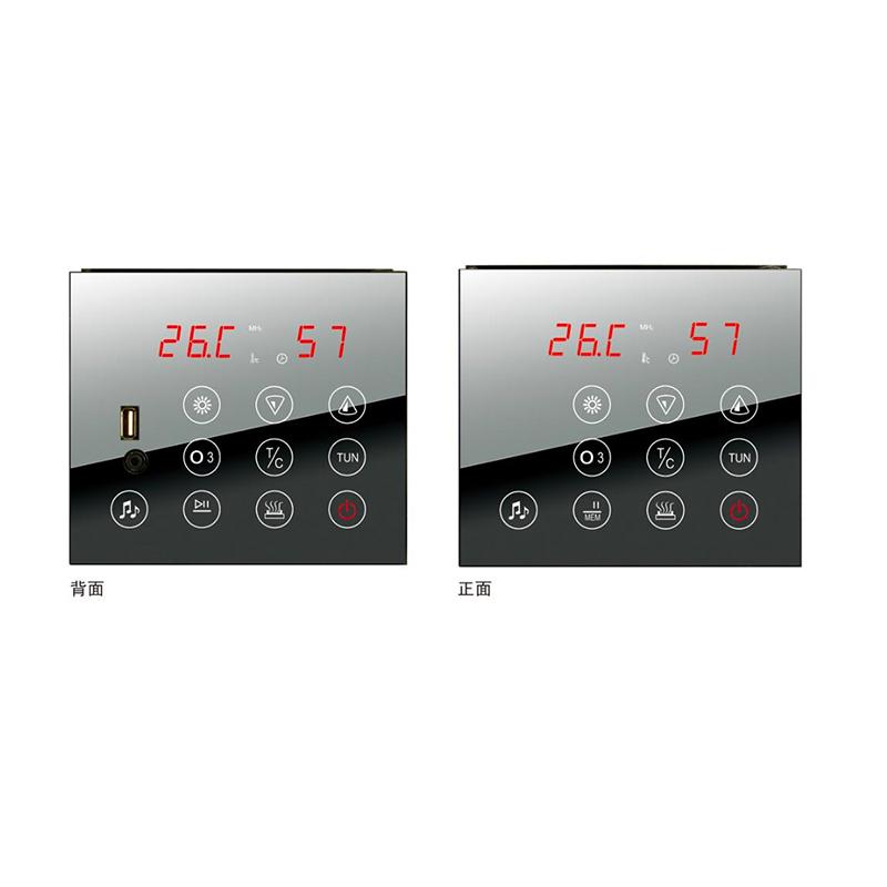 光波房控制器-GD-520