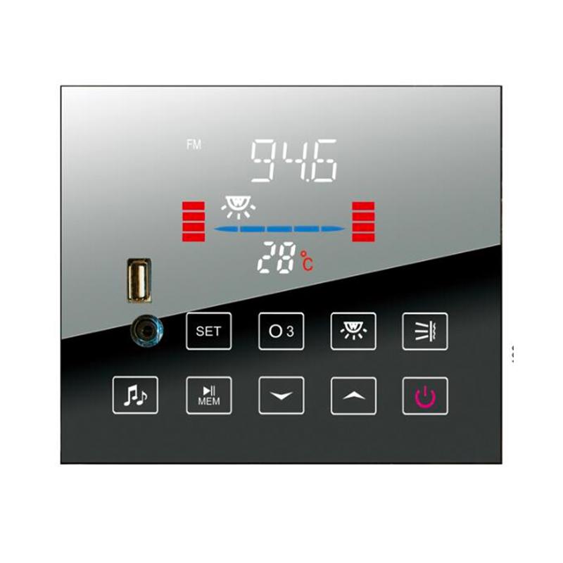 光波房控制器-GD-522