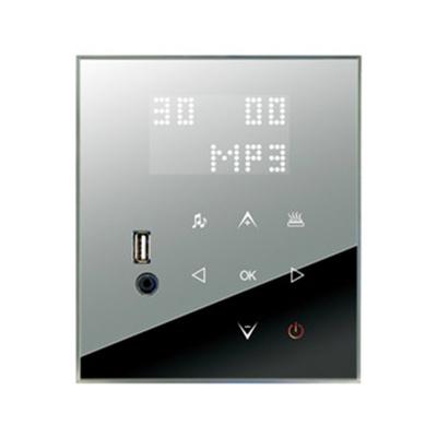 光波房控制器-GD-530