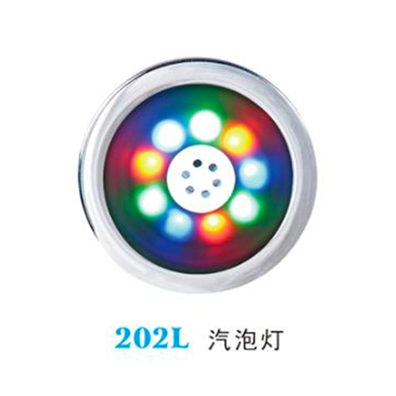 电视/喇叭/灯-202L汽泡灯