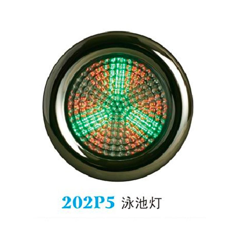 电视/喇叭/灯-202P5泳池灯