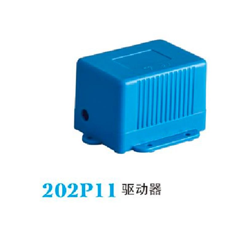配件系列-202P11驱动器