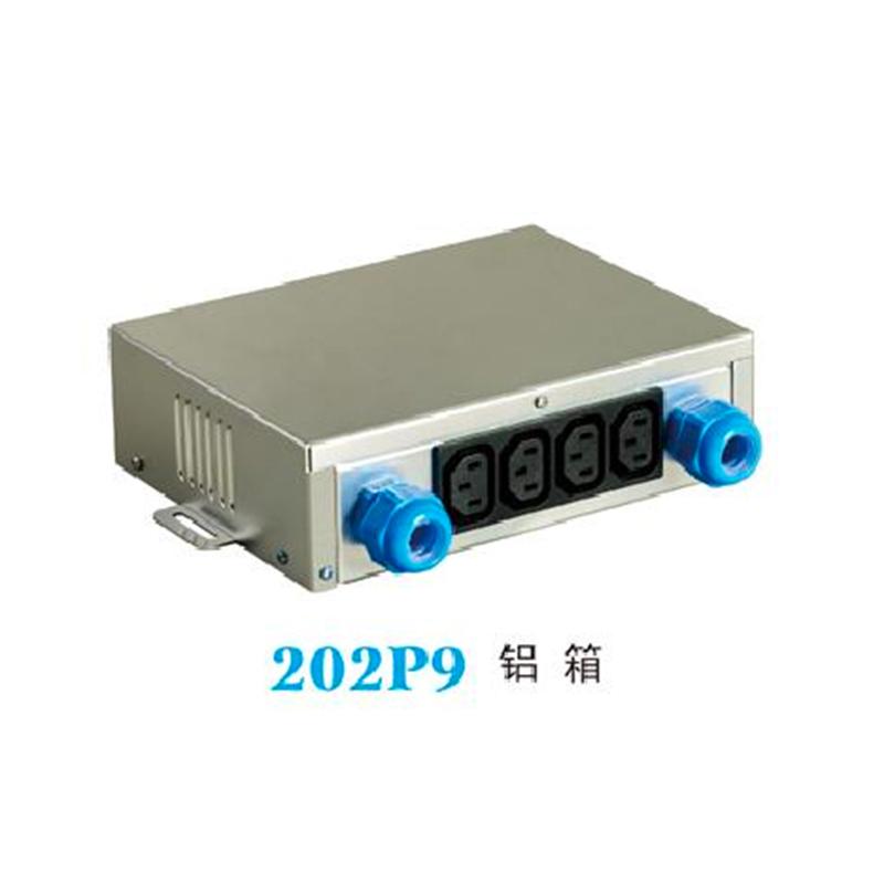 配件系列-202P9铝箱