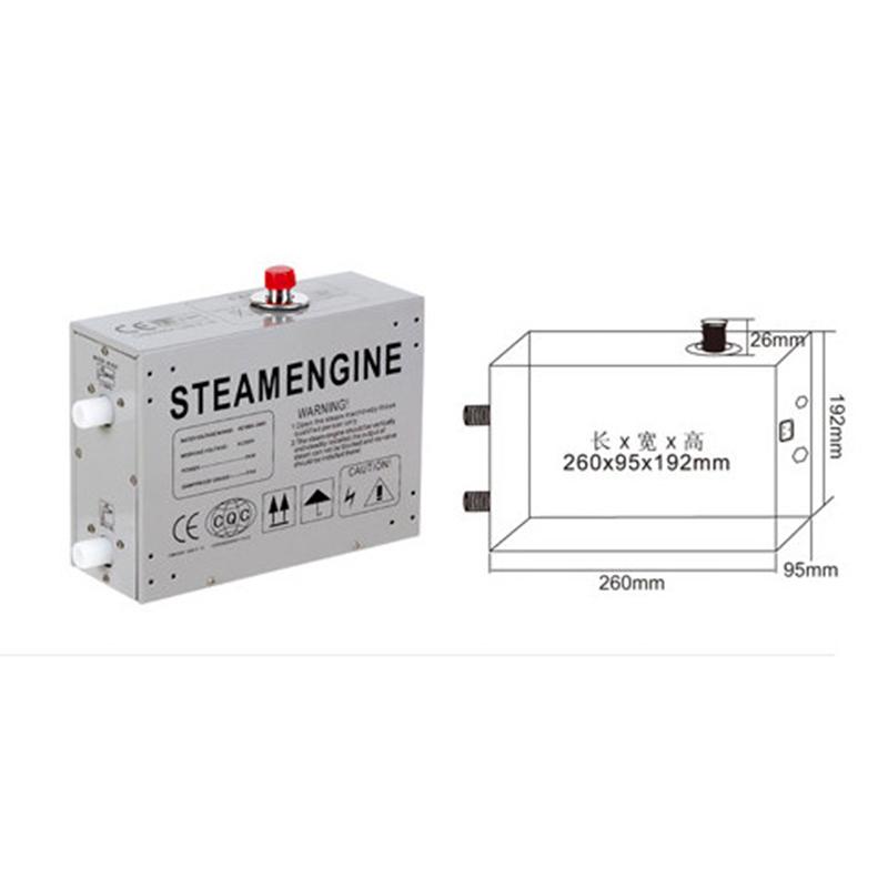 配件系列-普通蒸汽机