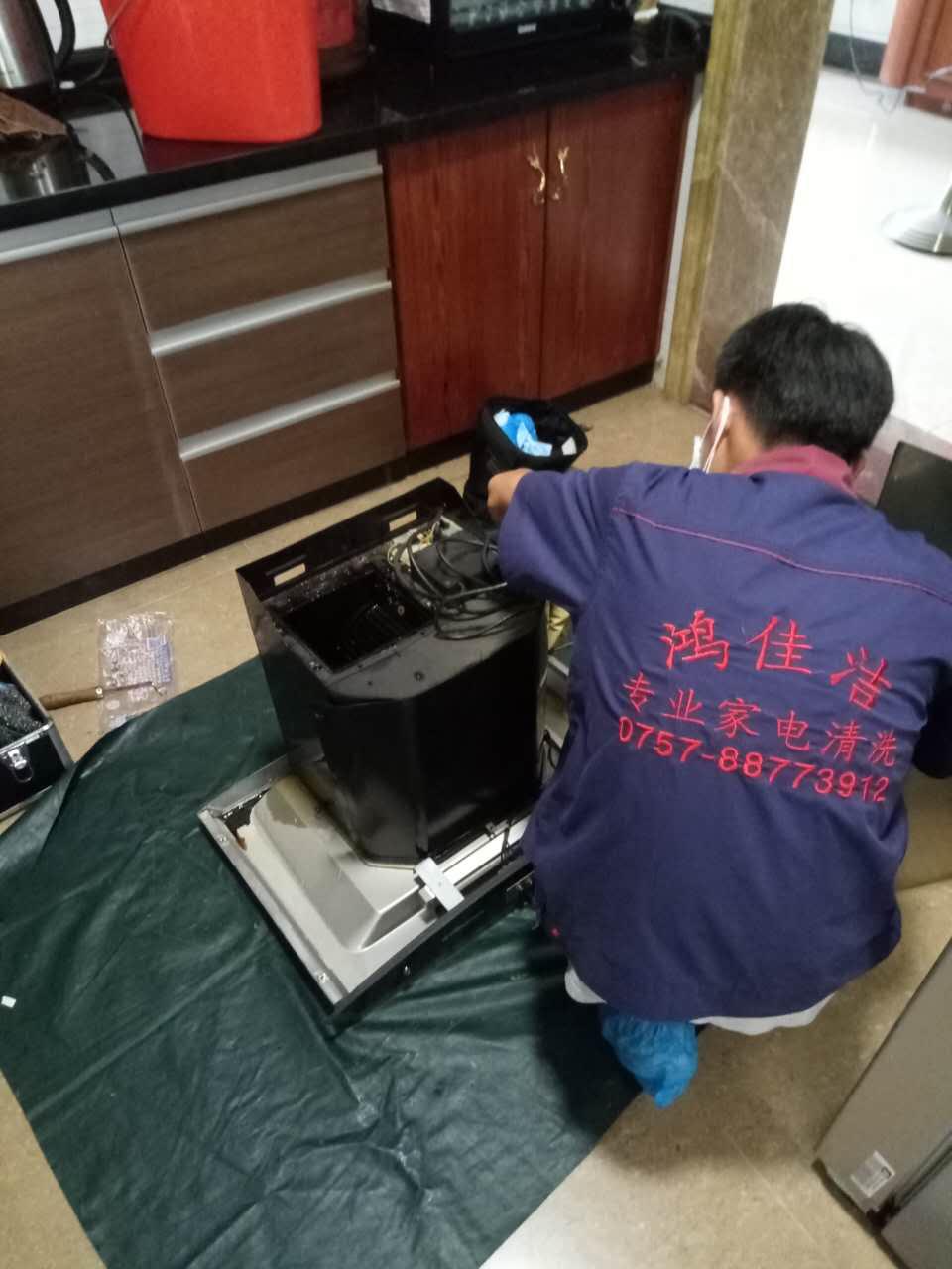 廚房吸油煙機清洗攻略