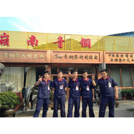 番禺岭南青铜厂