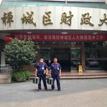 禅城区财政局