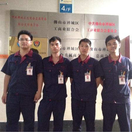禅城区妇联