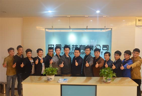 森图UGNX工业产品设计技术...