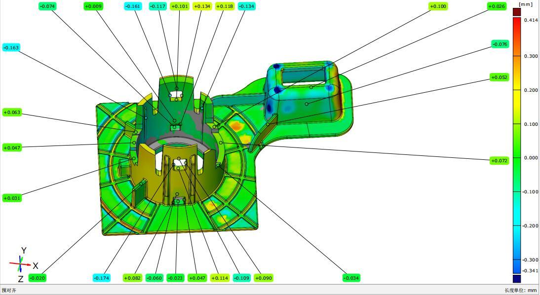 ATOS检测3D设计服务,提供GOM官网公司全尺寸检测报告